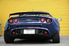 GUT elise rear wing v2 2